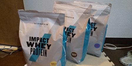 筋肥大の効果を高めるプロテインのコスパランキング~おすすめはあのブランド